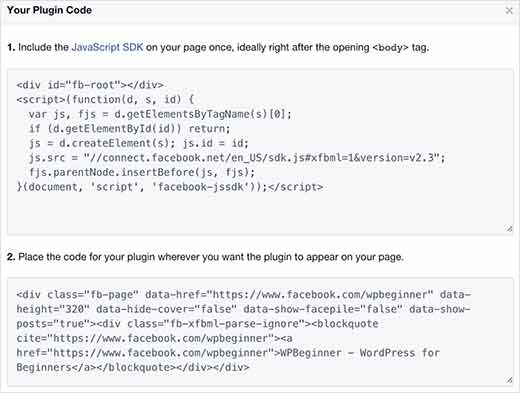 page plugin code